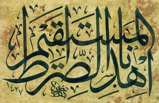 www arabe com