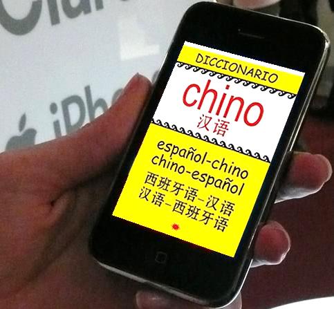 iPhone-3G-ChinoEspanol-FDG